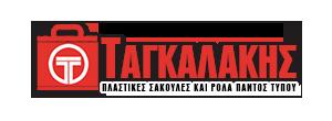 www.tagalakis.gr